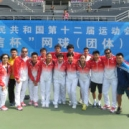 Shanghai Tennis Team's picture